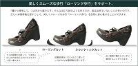 リゲッタパンプス9cm/R91/エナメルクロスベルトヒールパンプス/Regetaリゲッタサンダル/レディース/日本製/正規取扱店