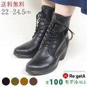 リゲッタ 靴/ブーツ/サイドジップ レースアップ ブーツ/日本製/SCR5504