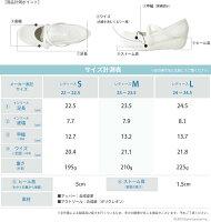 リゲッタパンプスクロスベルト/RW0006/5cmウェッジヒール/RegetaWorkRegeta/リゲッタワークナースサンダルオフィス/レディース/日本製/正規取扱店