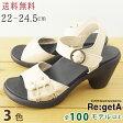 リゲッタ/ワンヒール/ストラップサンダル/Regetta/太ヒール/7cm/コンフォート/グミインソール