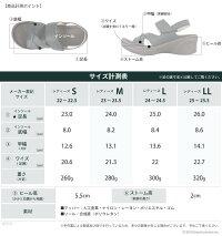 リゲッタ/レディース/サンダル/グミサンダル/5.5cm/グミソール/ストラップ/厚底/歩きやすい/履きやすい/ウェッジソール/マジックテープ/ベルクロ/甲高/幅広/日本製/R2682/R2684