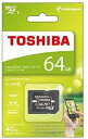新品 TOSHIBA MSDAR40N64G [64GB] microSDカード SD交換アダプタ付属 代引き不可 メール便 送料無料 日時指定不可 東芝