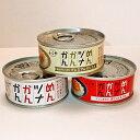 めんツナかんかん食べ比べセット3種×1缶90g×3お取り寄せ元祖辛子明太子のふくや博多のお土産