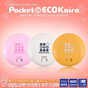 通販カイロ電池式カイロ便利グッズ人気アイテム冬のレディース マストアイテム必需品電池式エコ