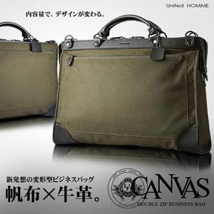 メンズ ビジネスバッグ カーキ帆布×牛革 ショルダーストラップ付き☆b-379☆evidence☆