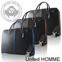 【送料無料】【UnitedHOMME(ユナイテッドオム)メンズビジネスバッグ牛革バッグ/全3色】ツヤが輝くオトコのビジネスブリーフケース。セクシー&インテリジェンスに使える2WAY仕様☆b-242☆evidence☆【SS1202】