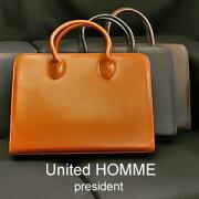 メンズビジネスバッグ ブランド UnitedHOMMEpresident ユナイテッドオム・プレジデント トートバッグ