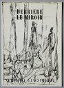 版画 アルベルト ジャコメッティ ミロワール 1951 No.39-40 3図