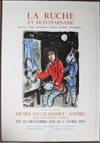 ポスター 中古 シャガール ラ・ルーシュ展パリ ジャクマール・アンドレ美術館