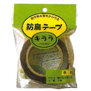お手軽防鳥資材防鳥テープ 12mm×90m 2P キララ赤銀