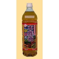樹木や竹の成分が濃縮されたエキスです有機酸調整済み木酢液 1.5L【after20130308】