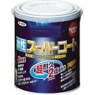 アサヒペン水性スーパーコート1.6Lこげ茶