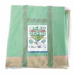 森下・ガーデンバック/55角×60