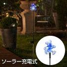 ソーラースティックライト/ミッキーマウスTD-LR09