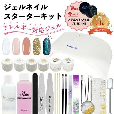 NOUV Pro (ノーヴプロ) ジェルネイルスターターキット