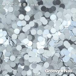 ピカエース 丸メタリック (耐溶剤) 1mm #551 シルバー 【ネコポス対応】