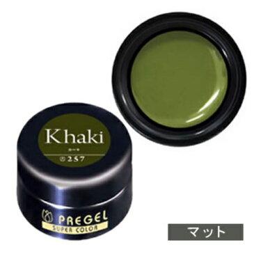 PREGEL (プリジェル) カラーEx ジェルネイル カラージェル 4g 257 カーキ 【ネコポス対応】