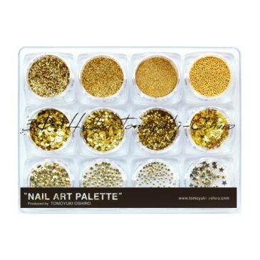 nail for all ネイルパーツ 3D Attacker ネイルアートパレット the GOLD 【大城智之先生】【ネコポス対応】