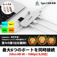 【楽天1位】【Amazon1位】3Q-LEVO Type-C USBハブ ウルトラスリム(超軽量 ) HDMI USB3.0 SDHC SDXC 4K Macbook2016 Macbook Pro Chromebook 変換ハブ T100HA ThinkPad13 ASUS Lenovo DELL LG HTC