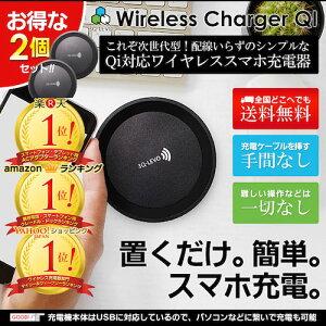 サンキューレボ シングル ワイヤレス スマート チャージャー