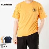 Tシャツ メンズ コンバース CONVERSE おしゃれ 半そで 半袖 ワンポイント チャックテイラー 刺繍