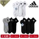 【ゆうパケット便送料無料】_1 adidas アディダス ソ...