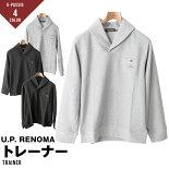 【送料無料】ポロシャツブランドUPレノマ変わり衿グレーチャコールブラック