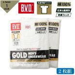 BVD丸首半袖シャツ2枚セット綿100%紳士メンズ肌着g013ゴールドMLホワイト