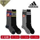 adidas アディダス ハイソックス 2足組 総パイル 靴...