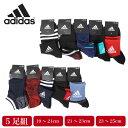 【ゆうパケット便送料無料】_2 adidas アディダス ボ...