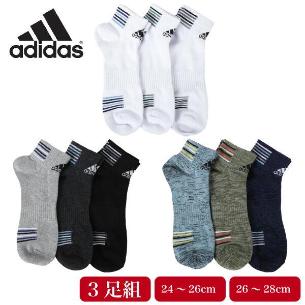 ゆうパケット便 adidasアディダスメンズソックス3足組靴下ショート丈杢柄無地カラーシンプルラインロゴスポーツカジュアルつま