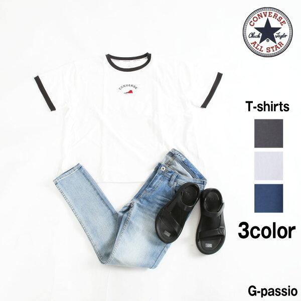 ゆうパケット便 _1converseコンバース半袖Tシャツスニーカー刺繍刺繍ワッペンロゴTブランド夏物ファッションレディースト