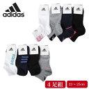 【ゆうパケット便送料無料】_2 adidas アディダス レ...