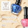 【定形外 送料無料】アナスイ ネイルカラー A N -ANNA SUI-【定形外対象商品】