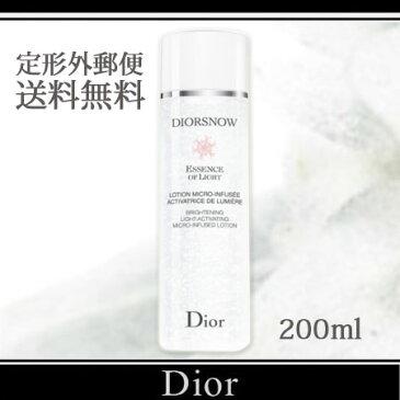 【定形外 送料無料】 クリスチャン ディオール スノー ブライトニング エッセンスローション -Dior- 【定形外郵便対象商品】