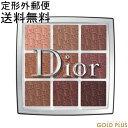 【定形外 送料無料】ディオール バックステージ リップ パレット -Dior-【定形外対象商品】