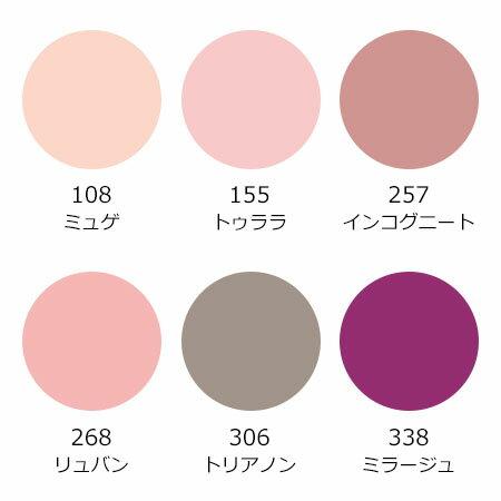 【定形外送料無料】ディオールヴェルニ選べる全20色-Dior-【定形外対象商品】