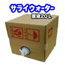 脱臭炭冷蔵庫用大型240G [キャンセル・変更・返品不可]