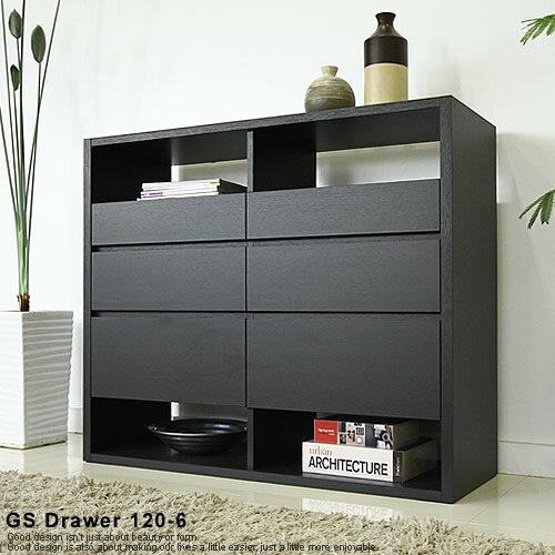 チェスト ドロワー サイドボード キャビネット北欧 木製 国産 日本製 完成品ウォールナット オーク ブラック 黒3段(5段)2列 幅120 ワイドチェスト[GS Drawer 120-6]:GENERAL SHAPE