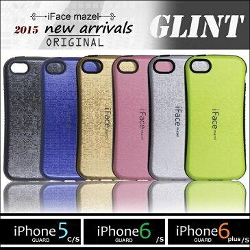 iface mazel GLINT【楽天最速級】【送料無料】【新商品】送料無料 iphone6 plus iphone5S iphone5 iPhoneSE ケース アイフォン6 アイフォン6プラス アイフォン5S アイフォン5 12カラー スマホケース iphoneカバー iphoneケース532P17Sep16