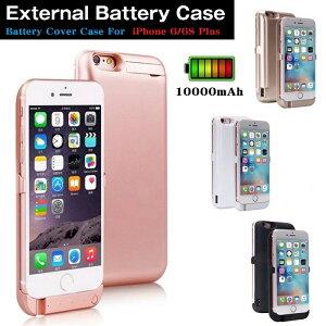 バッテリー アイフォン モバイル スマホ・スマートフォン
