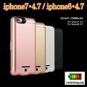 iPhone8/iphone7/iphone6/4.7/バッ