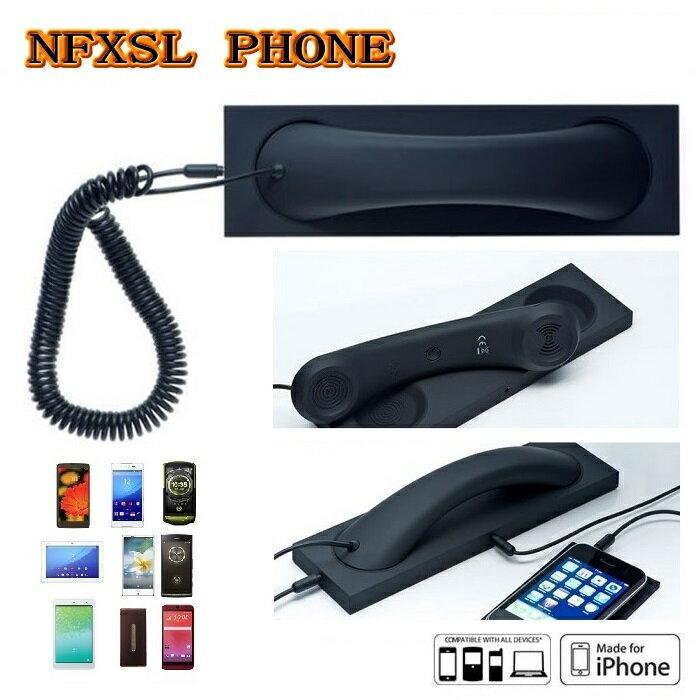 iPhoneX iPhone7 iPhone6 iPhone5 iPhone4 対応・POP PHONE RETRO HAND SET・ポップフォン・レトロハンドセット・iPad ・アイフォン・スマートフォン・TBS「ひるおび」で紹介されたスマホの受話器・携帯電話 送料無料