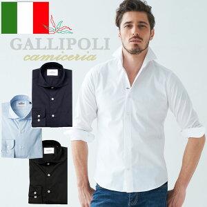 GALLIPOLIcamiceria(ガリポリカミチェリア)イタリアシャツイタリア製シャツメンズシャツイタリア製無地ホワイト無地カッタウェイ長袖ストレッチカジュアルシャツ550661-108