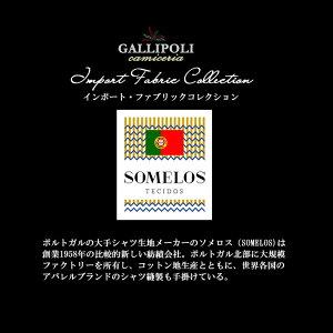 日本製ユーロ生地SOMELOS長袖ジャガード織り厚手シャツストライプ綿シャツネイビーセミワイドカッタウエイ670657-108GALLIPOLIcamiceria(ガリポリカミチェリア)