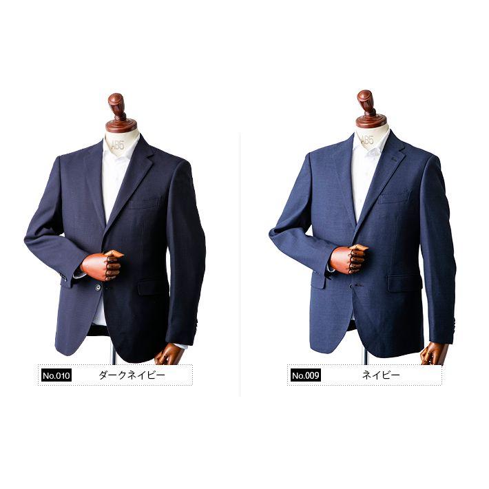 [WEB限定SALE]日本製生地COOL MAX(クールマックス)ウオッシャブル紺ブレ 2つボタンシングル テーラードジャケット メンズスタイル 370209 L30209 G-stage(ジーステージ)
