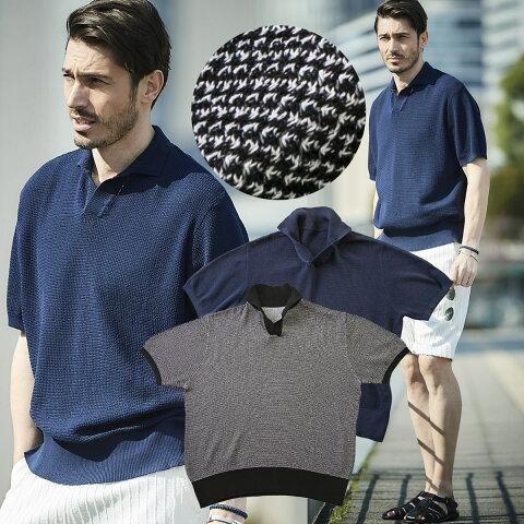 ポロシャツ サマーニットコットン スキッパー 涼しい 上品 グレイ ネイビー 300701 G-stage(ジーステージ)