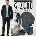 セットアップ スーツ 快適 洗える ミラノリブ ストレッチ ジャケット パンツ 205505 G-stage ジーステージ ブラック グレー 在宅 リモート スポーツ ビジネス・・・