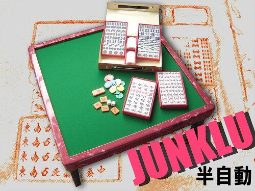 半自動麻雀卓 ジャンクル(JUNKLU) 座卓式 スイッチ一つで牌が自動反転しながら回転するジャン...