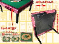 半自動麻雀卓ジャンクル(JUNKLU)座卓式スイッチ一つで牌が自動反転しながら回転するジャン卓専用麻雀牌付属【smtb-kd】【RCP】